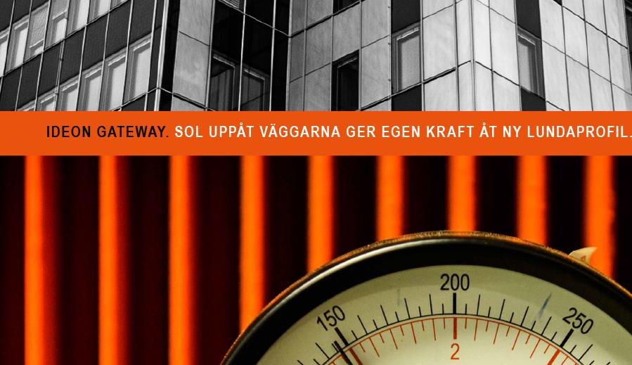 ideongateway